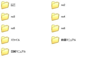 capture19.jpg